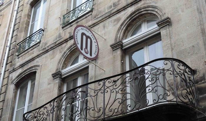 Винные музеи Бордо