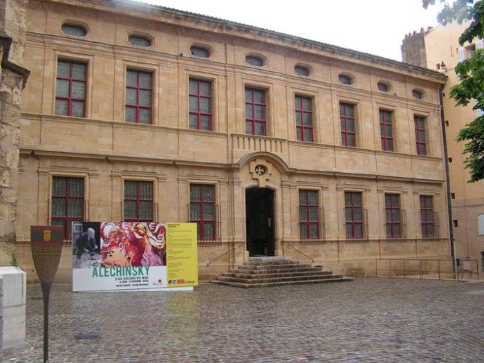 Музей Гране