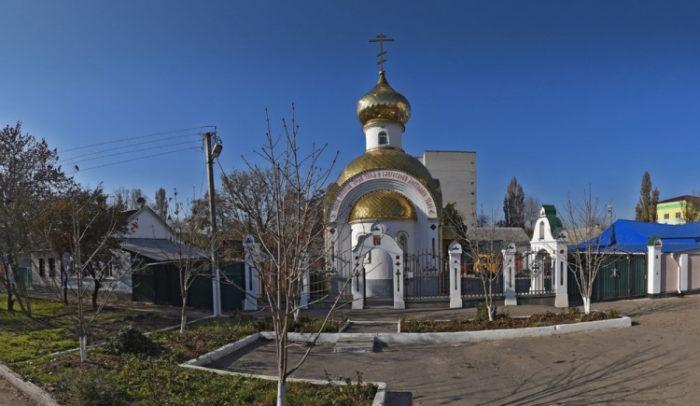 Храм Святым Царственным Страстотерпцам