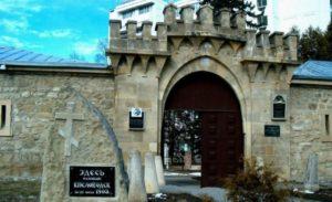 Кисловодская крепость (Историко-краеведческий музей)