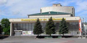 Концертный зал имени Фёдора Шаляпина