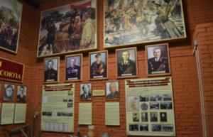 Музей морской и воинской славы