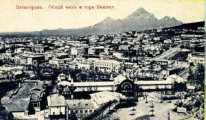 Об истории города Пятигорска