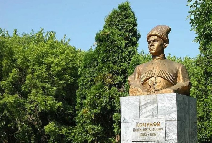 Памятник Ивану Кочубею