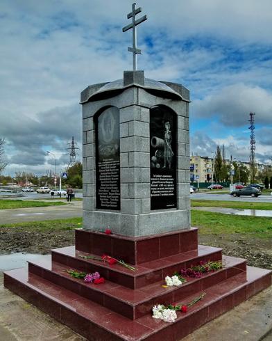 Памятник казакам-хопёрцам