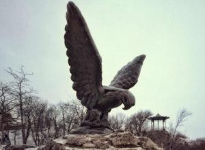 Пятигорский Орёл