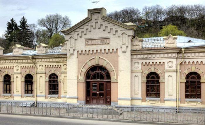 Здание ж/д вокзала «Кисловодскъ»