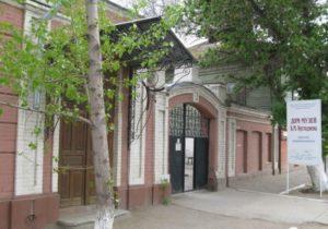 Дом-музей Бориса Кустодиева