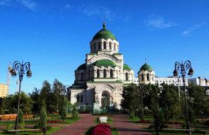 Собор князя Владимира