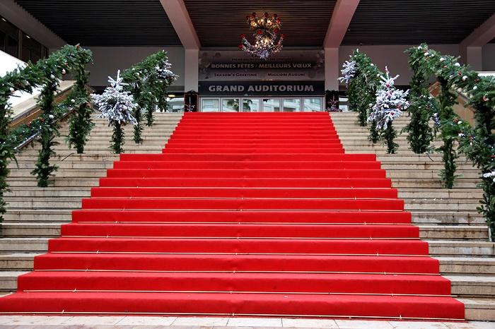 Дворец фестивалей
