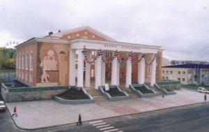 Дворец культуры «Дуслык» (Дворец угольщиков)
