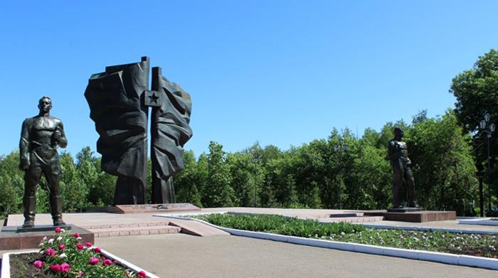 Монумент боевой и трудовой славы