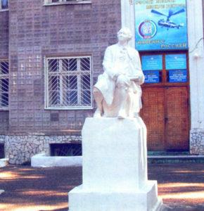 Памятник Михаилу Ломоносову