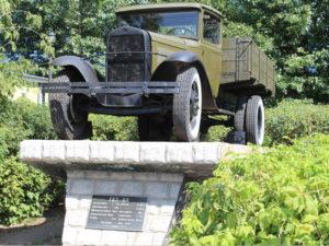 Памятник «полуторке»