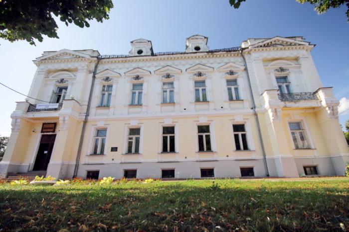 Культурный центр Павловский