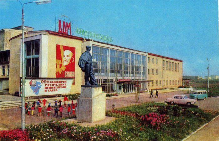Об истории города Нефтекамска