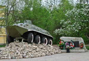 Памятник участникам локальных войн