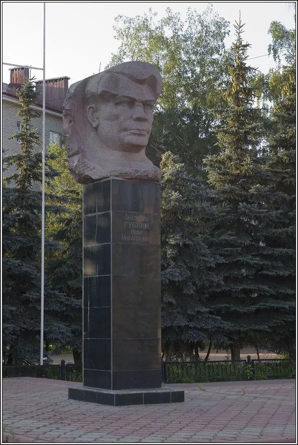 Памятник академику Губкину