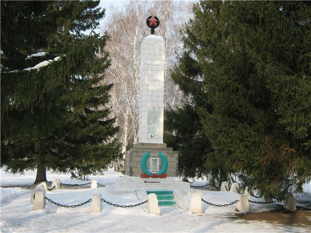 Памятник на 5-й версте Уфимского тракта