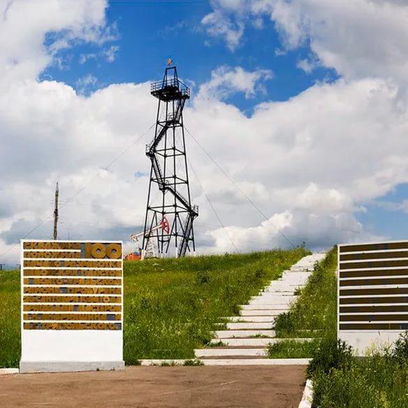 Памятник трудовой славы