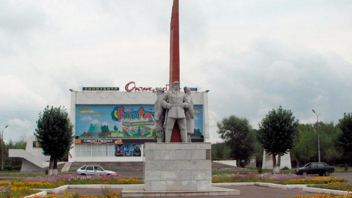 Памятник в честь 50-летия Октябрьской революции