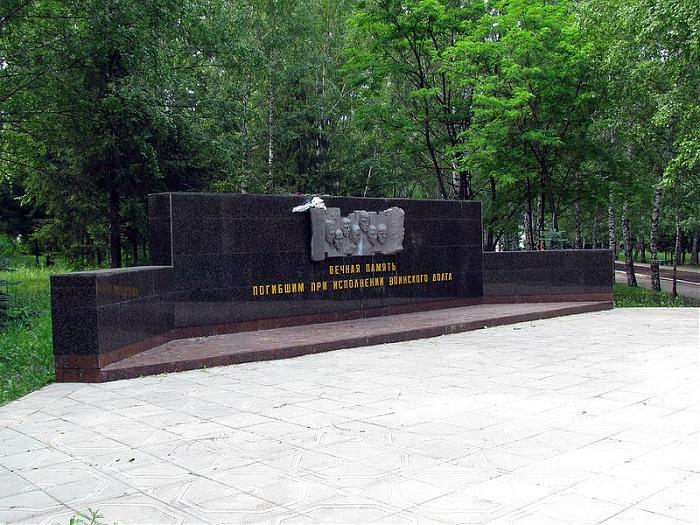 Памятник землякам, погибшим в Афганистане