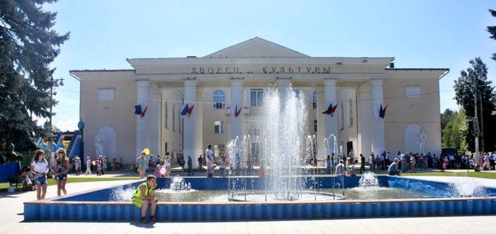 Дворцы культуры Алексина