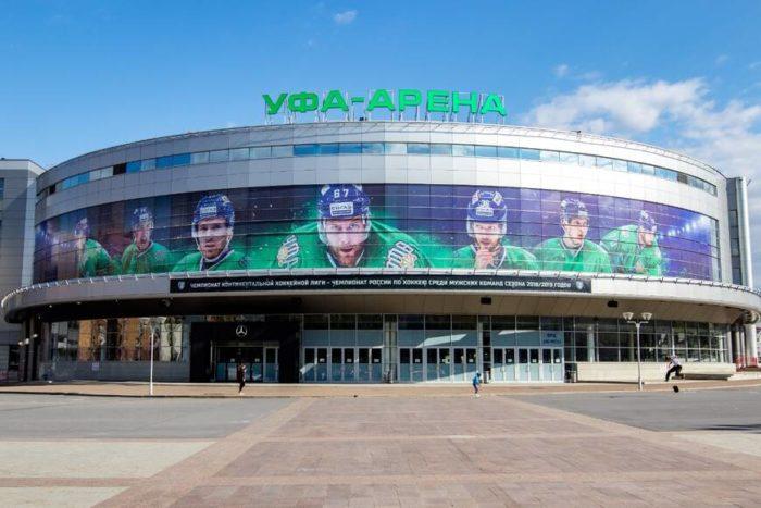 Ледовый дворец «Уфа-Арена»
