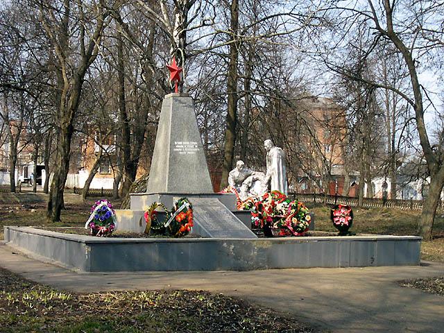 Мемориал героям Великой Отечественной