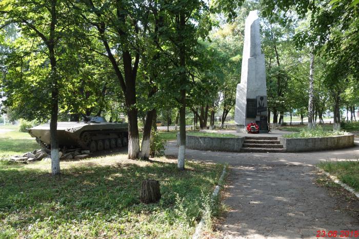 Мемориал воинам интернационалистам