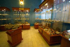 Музей геологии и полезных ископаемых