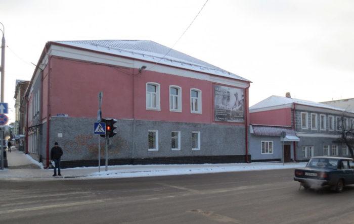 Музей Кимр