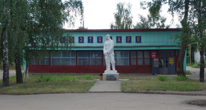 Памятник «Слава шахтёрам!»