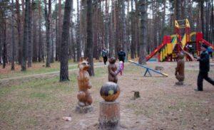 Парк культуры и отдыха «Жалка»