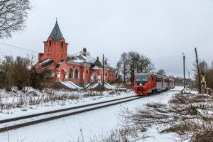 Станция «Рюриково»