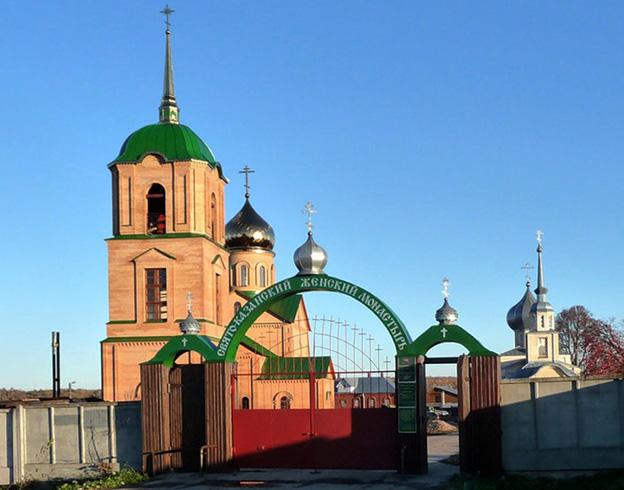 Свято-Казанский женский монастырь