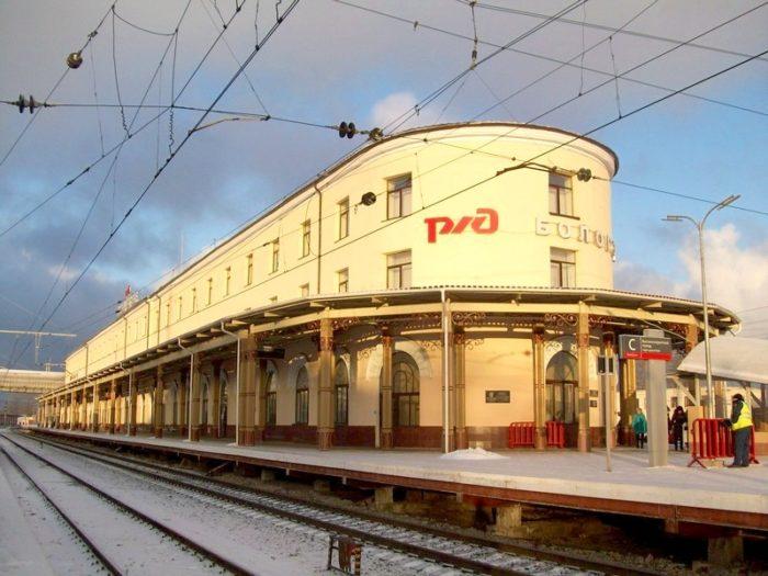 Вокзал Бологое