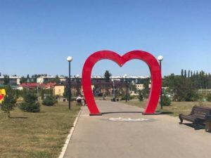 Центральный парк культуры и отдыха имени Ивана Бунина