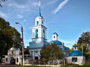 Церковь Спаса Преображения