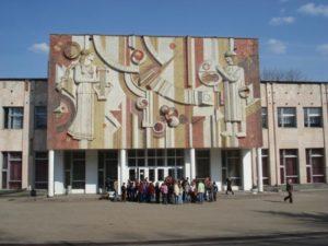 Дом культуры «Химик», с музеем завода синтетического каучука