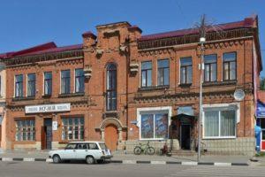 Ефремовский художественно-краеведческий музей