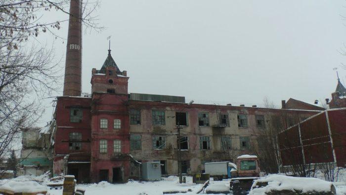 Фаянсовый завод