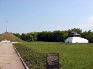 Мемориальный комплекс Курган Бессмертия
