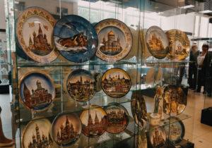 Музей Конаковский фаянс