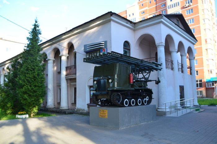 Новомосковский историко-художественный музей и «Катюша»