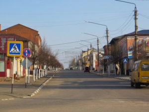 Об истории города Ефремова