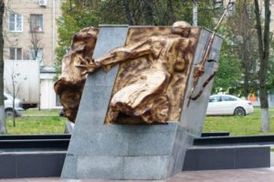 Памятник «Воины, ушедшие на фронт»