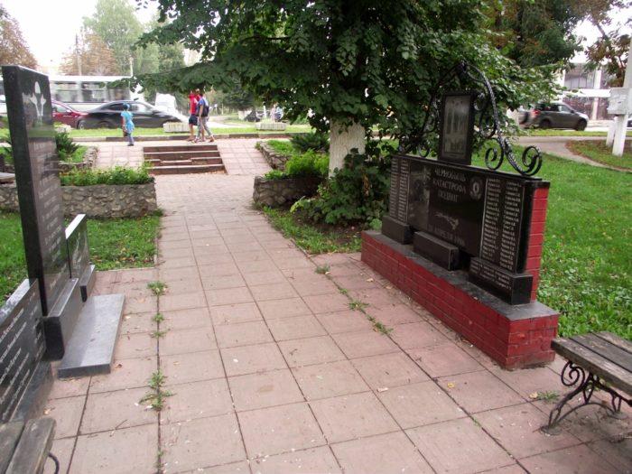 Памятники воинам-интернационалистам и ликвидаторам Чернобыльской аварии