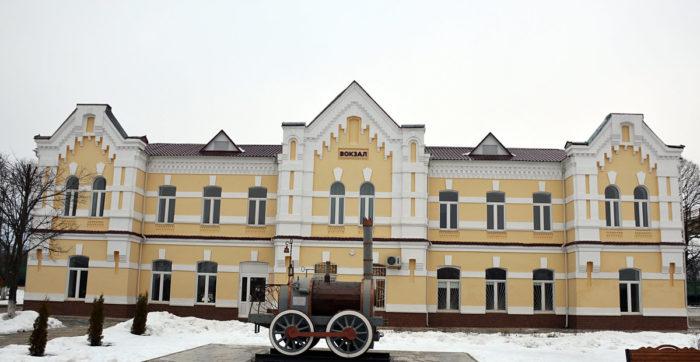 Здание железнодорожной станции