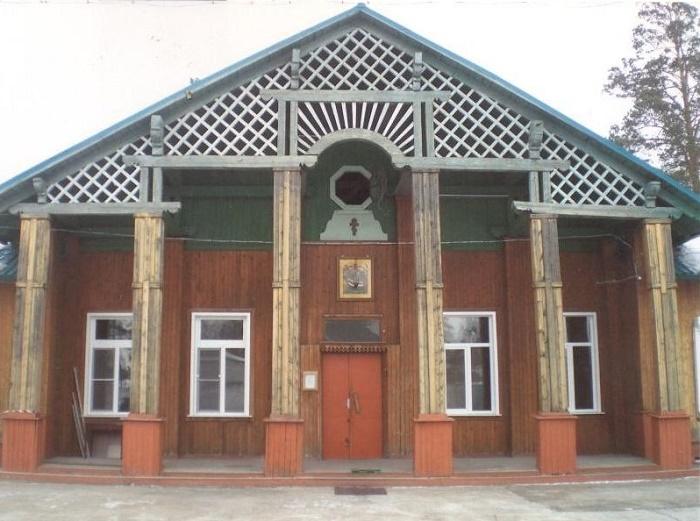 Церковь Святого Успения Божией Матери